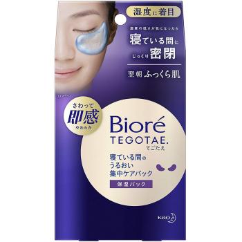BIORE TEGOTAE -глубокое увлажнение для глаз ночной уход