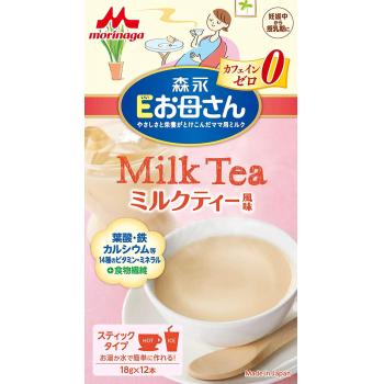 МORINAGA E MOM MILK TEA  FLOVOR- чай с молоком  без кофеина для беременных и кормящих женщин