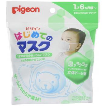 PEGION MASK 3 шт-медицинская маска для самых маленьких
