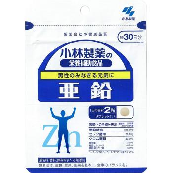 Zinc Kobayashi 30 дней