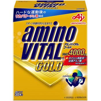 Amino Vital R GOLD - спортивная добавка
