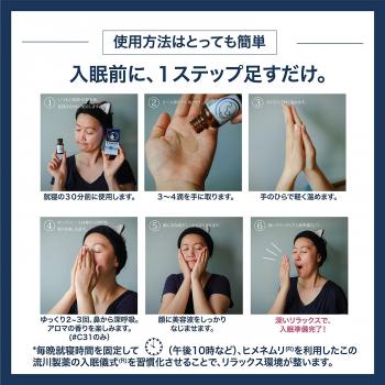Himenemuri антивозрастная ночная сыворотка  для сужения пор и естественного восстановления упругости кожи