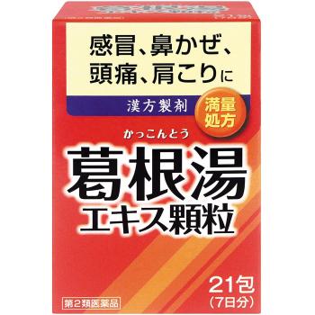 Натуральный препарат при ранних симптомах простуды и гриппа Ito's Kakkonto extract