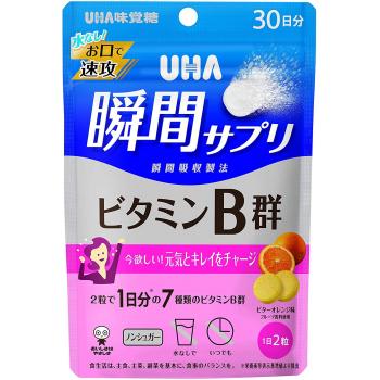 Vitamin B Complex-шипучие витамины группы В со вкусом апельсина