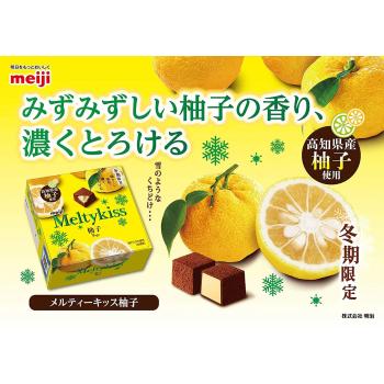 MEIJI Melty Kiss Yuzu  Chocolate— сезонный шоколад с юдзу