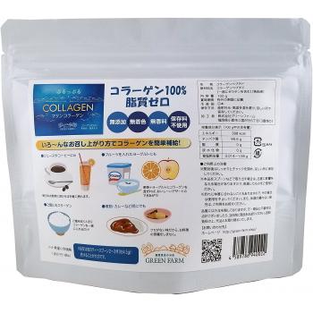 """Низкомолекулярный морской коллаген ,,Marine collagen"""" GREEN FARM- набор из 3 упаковок"""