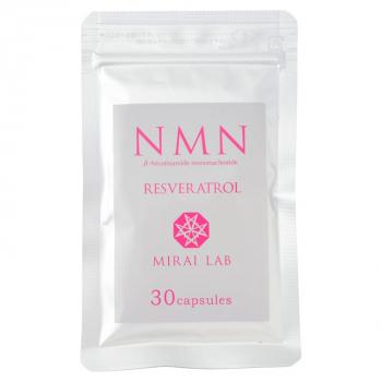 Капсулы молодости NMN +Ресвератрол -активное вещество 150 мг
