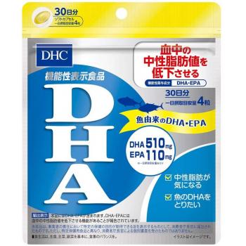 DHA -рыбий жир DHC