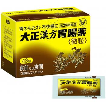 Taisho  gastrointestinal medicine-препарат для лечения заболеваний  ЖКТ