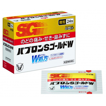 PABURON S GOLD W GRANULES 24,гранулы от простуды и гриппа
