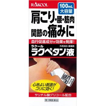 RAKOOL LACPETANE SOLUTION - болеутоляющий препарат при суставных болях