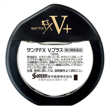 SANTE FX V PLUS - c витаминами для снятия покраснения и усталости