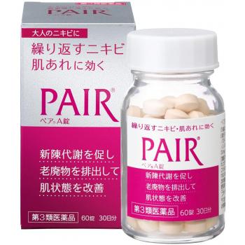 LION PAIR A -комплекс для лечения акне у взрослых