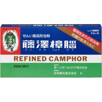 FUJISAWA CAMPHOR -камфортные таблетки от моли