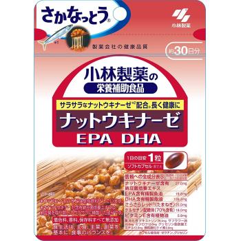 NATTOKINAZE &EPA &DHA  KOBAYASHI