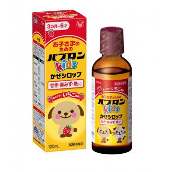 MUHI PABURON KIDS COLD SYRUP 120 ml