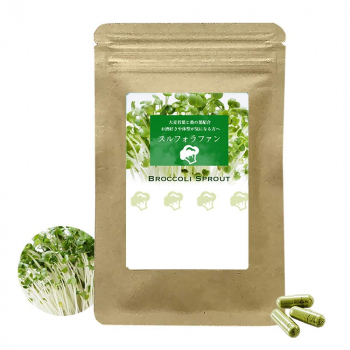 BROCCOLI SPROUT CONTAINING FOOD