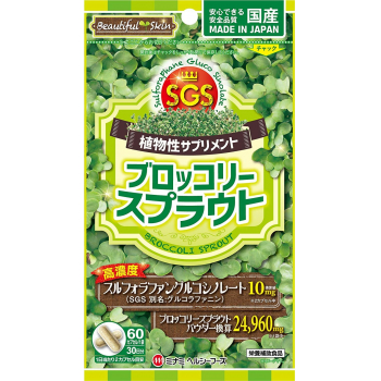 VEGETABLE SUPPLEMENT BROCCOLI SPROUT-детокс капсулы для организма