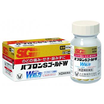 PABURON S GOLD  W TABLET 60 противовирусный препарат от простуды и гриппа