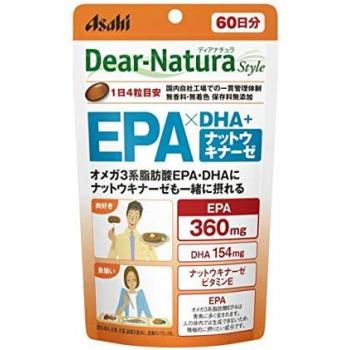 EPA&DHA +NATTOKINASE -комплекс Omega 3 c наттокиназе