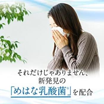 Jaba Supplement - комплекс от сезонной аллергии и простуды на основе Джабара