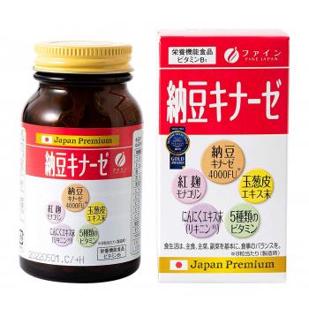NATTOKINAZE FINE 4000 FU с витаминами  для сердца и сосудов