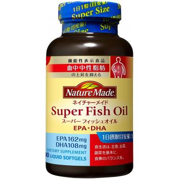 SUPER FISH OIL OMEGA 3