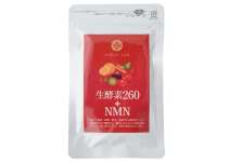 NATURAL ENZYME 260 +NMN -биоэнзимы