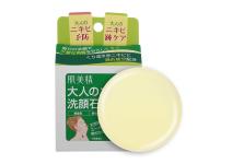 Натуральное лечебное мыло для лечения акне Kracie Hadabisei Adult Acne Medicated Soap