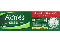 MENTHOLATUM ACNES ACNE CREAM -крем для лечения красных и болезненных угрей