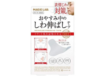 Тейпы от глубоких морщин на лбу и области вокруг рта MAGiE LAB Wrinkle  stretching  tape № 1