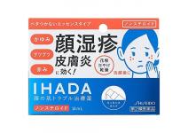 Эссенция от дерматитов и экземы Shiseido Ihada