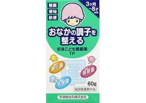 Комплекс живых бактерий от запора и для восстановления работы желудочно- кишечного тракта у ребенка  Seimeimaru Utsu Children's Intestinal Medicine TP