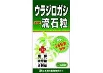 Натуральный комплекс при заболеваниях мочевыводящих путей  Urajirogashi Yamamoto Kampo