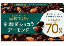 Миндаль в шоколаде с кисломолочными бактермями Lotte lactic acid bacteria chocolate almond