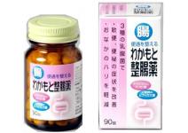 Таблетированные бифидобактерии для нормализации работы кишечника Wakamoto Intestinal  Medicine