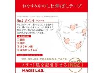 MAGiE LAB Wrinkle smoothing tape -тейпы от мимических морщин