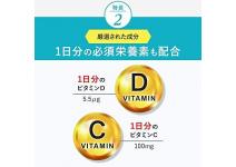 Fancl Immune Support -жевательные таблетки для поддержания иммунной системы