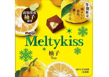 MEIJI Melty Kiss Yuzu  Chocolate— сезонный шоколад с юдзу