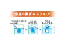 Горячая очищающая маска для лица-Tsururi Pore Clear Hot Clay Pack