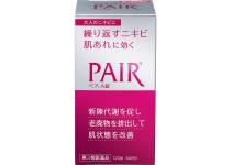 LION PAIR A -для лечения акне у взрослых