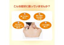 Gachilac - противовоспалительный и обезболивающий препарат при болях в шее и плечах