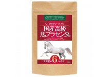 LUXURY HORSE PLACENTA -экстракт лошадиной плаценты