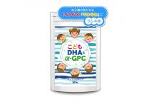 DHA&EPA &a-GPC - фосфатидилсериновая комбинация для умственной активности  и облегчения процессов обучения