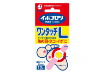 WONOME KOLOLI -лекарственный лейкопластырь для выведения бородавок ,папиллом , шипиц -L