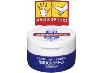 Лечебный заживляющий крем для рук и пяточек с мочевиной и скваланом Shiseido