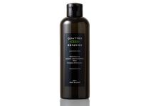 SCALP&HAIR SHAMPOO MEN-очищающий шампунь для волос и кожи головы Quattro Botanico