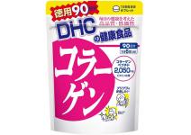 DHC Collagen-таблетированный коллаген DHC с витаминами группы B
