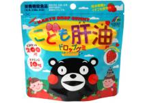 Жевательный комплекс -Рыбий жир с витаминами для детей  со вкусом клубники Children's liver oil