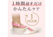 SOSU Пилинг носочки Perorin Lavender - 2 пары